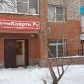 СМКв Мубарякова 11дробь3 переехал с адреса Менделеева 128дробь1
