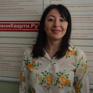 Бикбова Эльвира Мензиферовна спец.по недвижимости