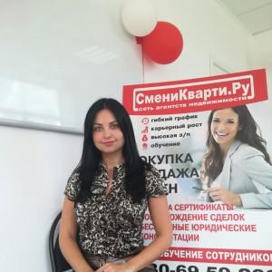 Давыдова Елена