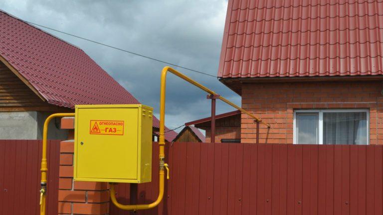 Бесплатный газ на участок