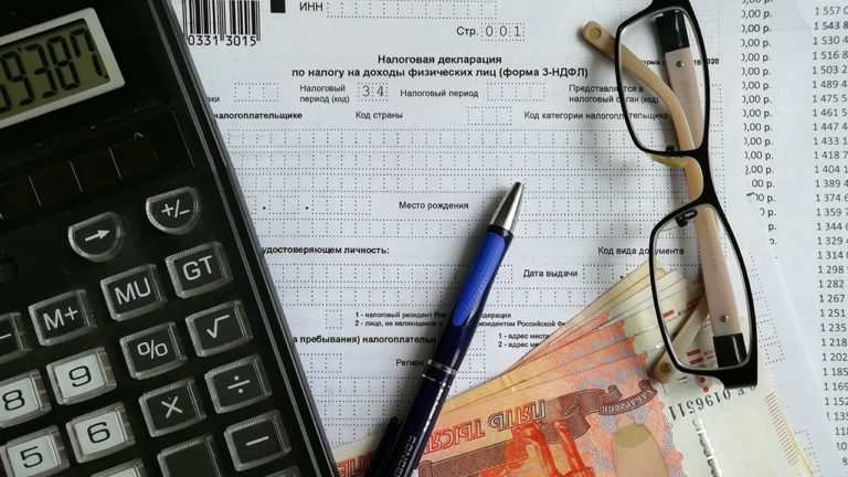 Когда можно повторно получить налоговый вычет за квартиру