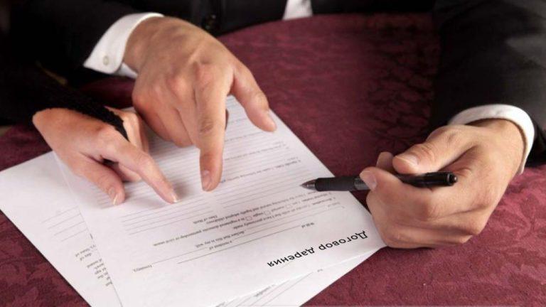 Договор дарения: как правильно оформить передачу квартиры