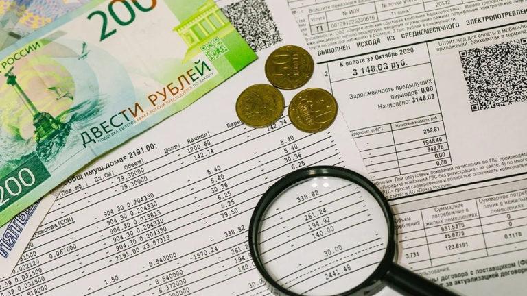 Найден способ уменьшить свою платежку ЖКХ