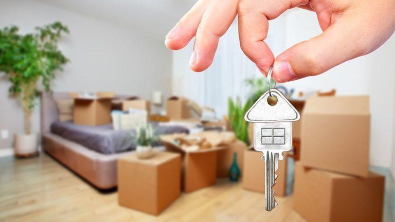 Вторая ипотека: основные особенности