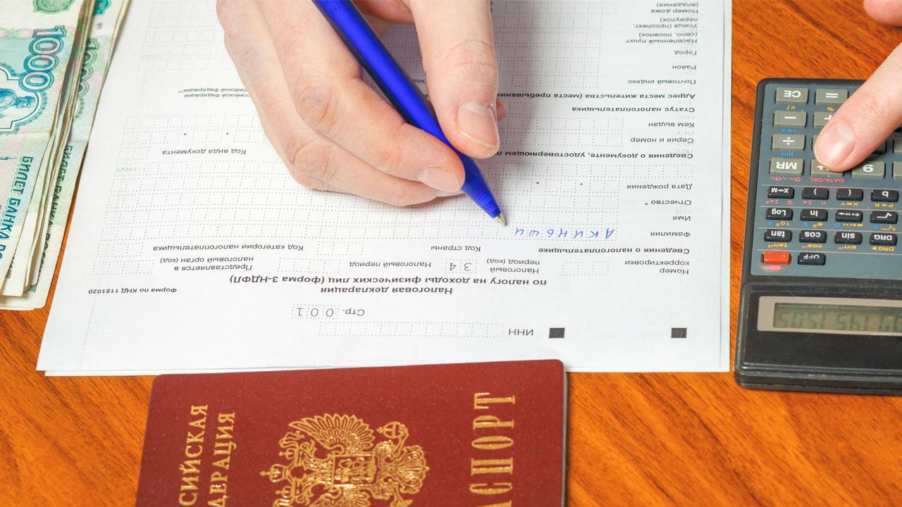 Налоговый вычет в 2021 году: что нужно знать при покупке квартиры